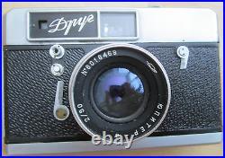 OLD Russian Camera Drug Leica Copy RARE! 1960s
